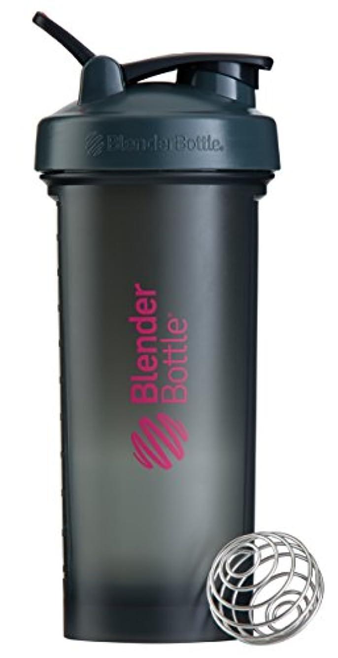 変色する主要な常習者ブレンダーボトル 【日本正規品】 ミキサー シェーカー ボトル Pro45 45オンス (1300ml) グレイピンク BBPRO45FC G/PK