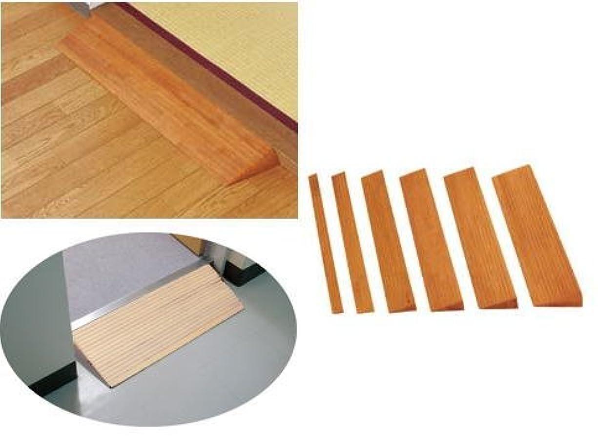 アライメントオーバードロー民間木製段差解消スロープ H50×196×800mm 敷居等に 室内用スロープ バリアフリー ミディアムオーク(01380-12570)