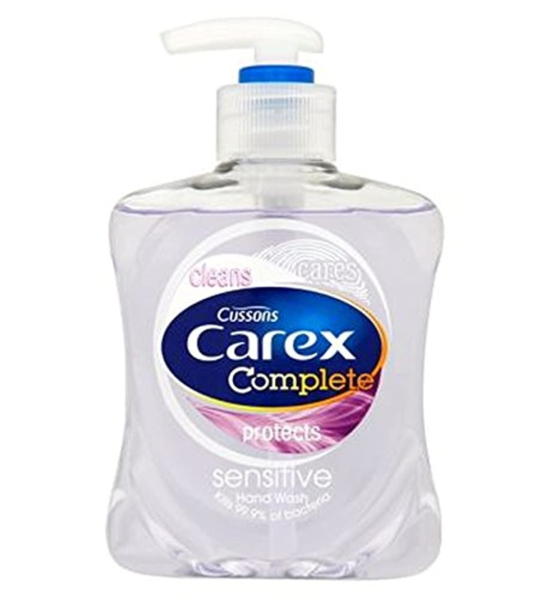比類のないめまいが盆地スゲ属の完全な機密ハンドウォッシュ250ミリリットル (Carex) (x2) - Carex Complete Sensitive Hand Wash 250ml (Pack of 2) [並行輸入品]