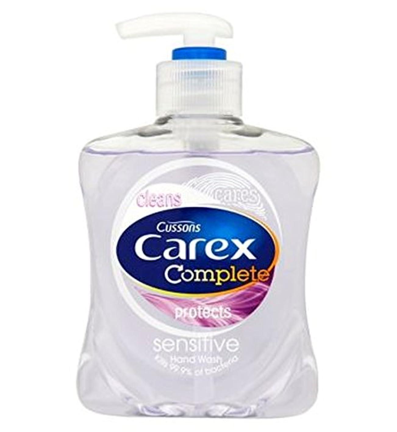 異邦人めんどり壊すCarex Complete Sensitive Hand Wash 250ml - スゲ属の完全な機密ハンドウォッシュ250ミリリットル (Carex) [並行輸入品]
