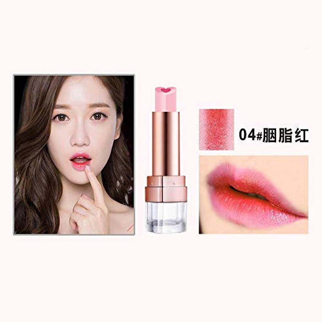 ポルノ木材パフ口紅 リップスティック 唇のメイクをかむ 人気 3D 立体 二重色 落ない うるおい 6色選択可能 (04)