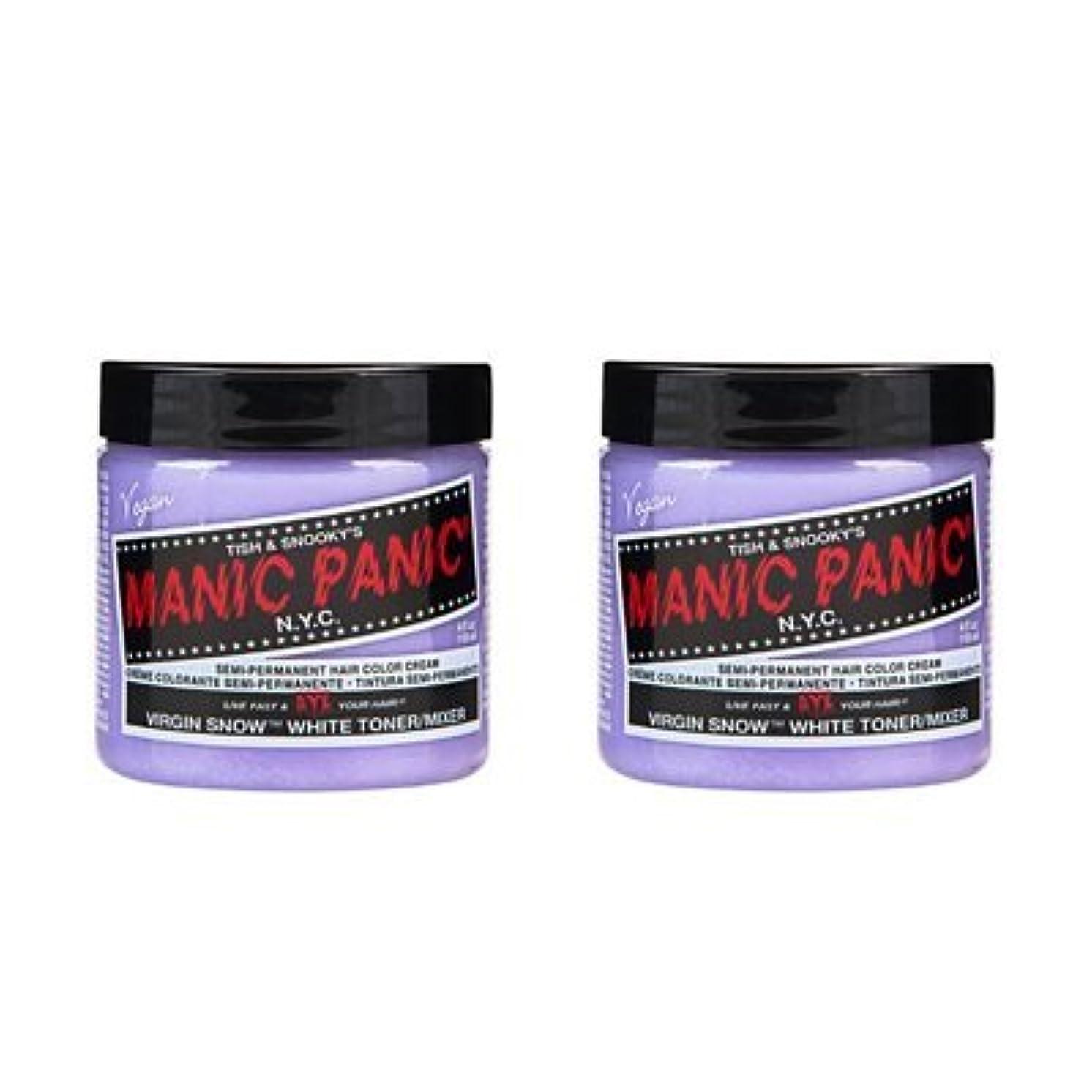 アセ貫入急勾配の【2個セット】MANIC PANIC マニックパニック Virgin Snow (ヴァージン?スノー) 118ml