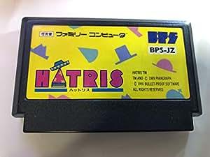 ハットリス