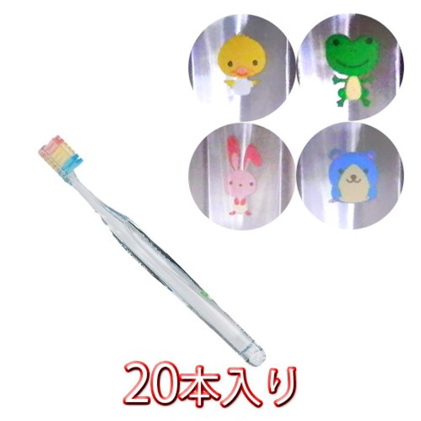 エレクトロニック変装概念プロスペック プラス フォーレッスン 歯ブラシ 20本入 タイニー