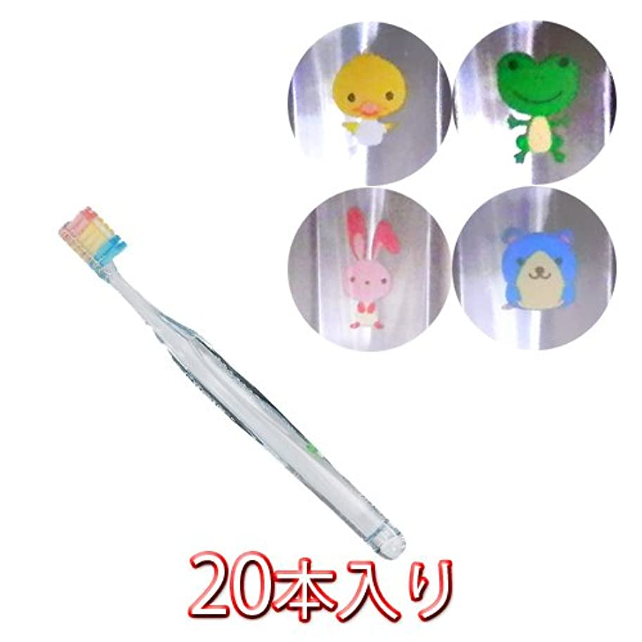 カテゴリー有効な宿命プロスペック プラス フォーレッスン 歯ブラシ 20本入 タイニー