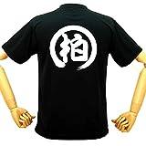 柏レイソル応援ウェア 柏Tシャツ サッカー バックプリント 面白Tシャツ おもしろTシャツ