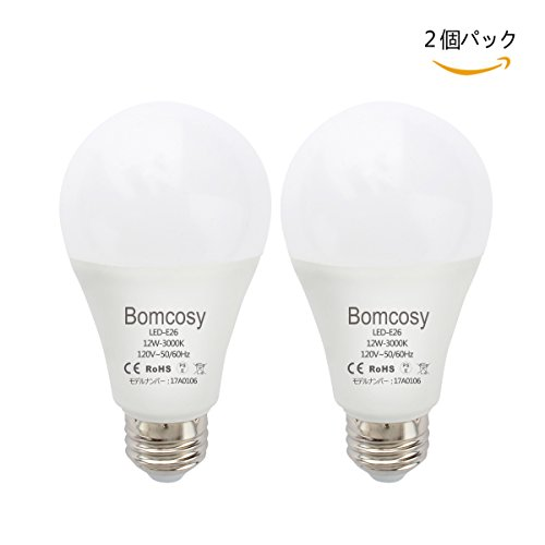 ボンコシ LED電球 E26口金 100W形相当 1100lm 省エネ90% 電球色相当(12W)3000K 広配光タイプ 2個パック