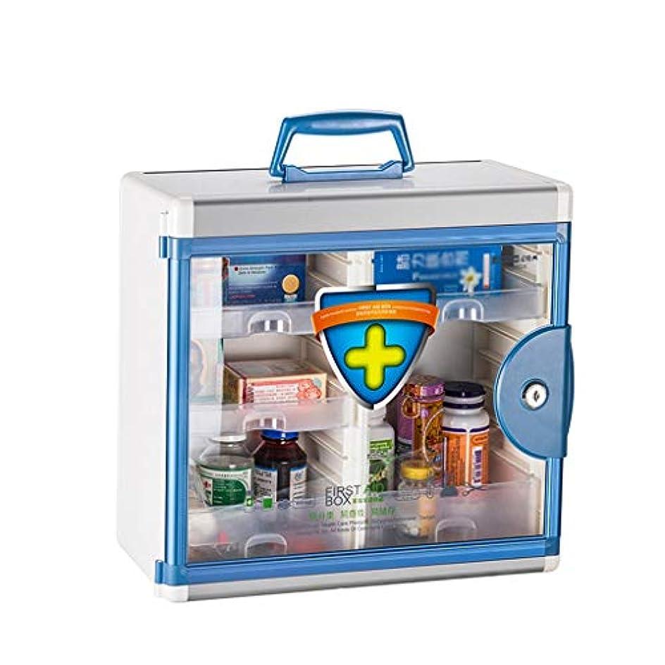 新年警察署自然Djyyh 応急処置ボックス壁掛け医療ボックス、薬局、アルミコンビネーションキーキャビネット+セキュリティガラスドアロック可能