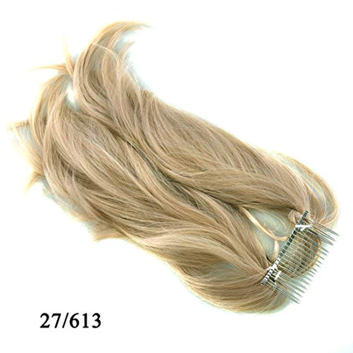 印象発生民主党JIANFU かつらヘアリング様々な柔軟なポニーテールメタルプラグコムポニーテール化学繊維ヘアエクステンションピース (Color : 27/613)