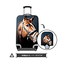 "TOWIN(トーウィン)スーツケースカバー 3Dプリント 伸縮素材 トランク保護 汚れ 傷 防止 S/M/Lサイズ 20""/24""/28""inch 馬柄CN-Suitcasecover-horse1-M"