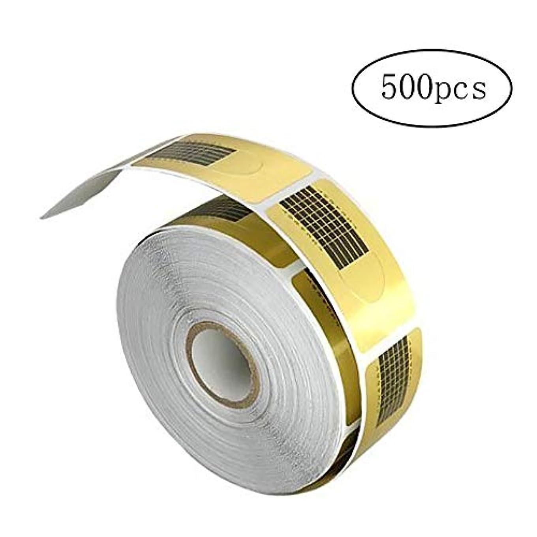 マーチャンダイザー上にたぶん黄金の釘のヒントポリゲル(polygel)耐紫外線性アクリル系粘着剤ネイル用品の形でプロのネイルエクステンションフレンチネイルガイドのステッカーの500種類