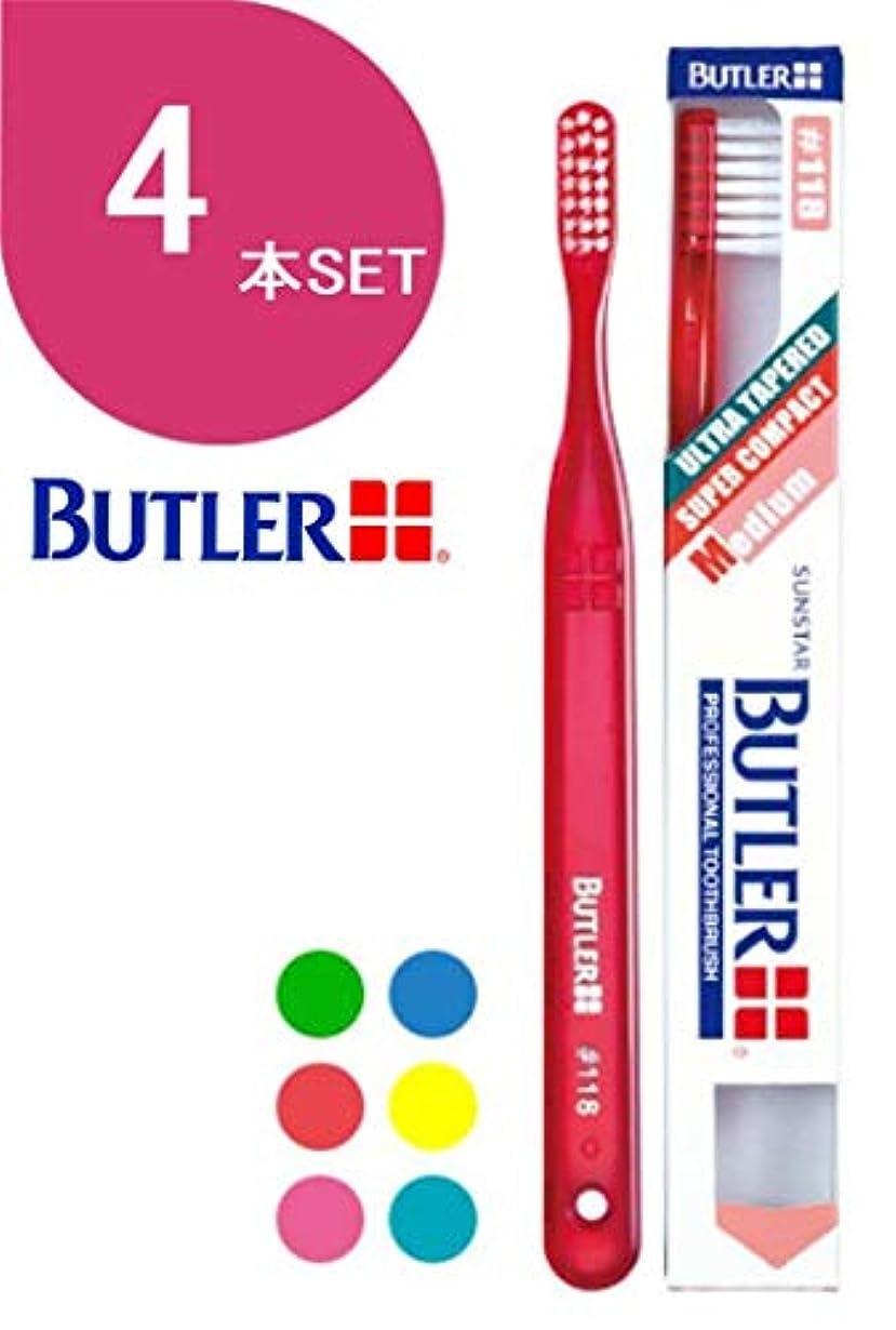 手を差し伸べるキャストふつうサンスター バトラー(BUTLER) 歯ブラシ 4本 #118