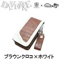 DYNASTY D-evolution DARTS CASE DIVERSE (ディバース) ブラウンクロコ×ホワイト ダーツケース