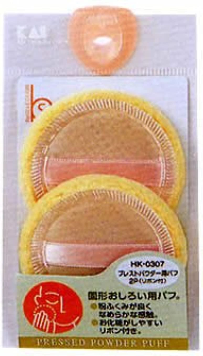 カード注釈を付ける居間HK0307  B'sプレストパウダー用パフ
