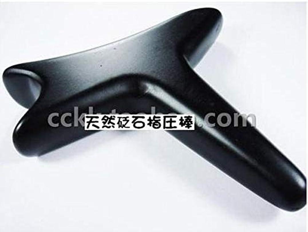 コンベンション自分送信する天然指圧石「砭石燕尾錐」石指圧棒/マッサージ棒?指圧棒