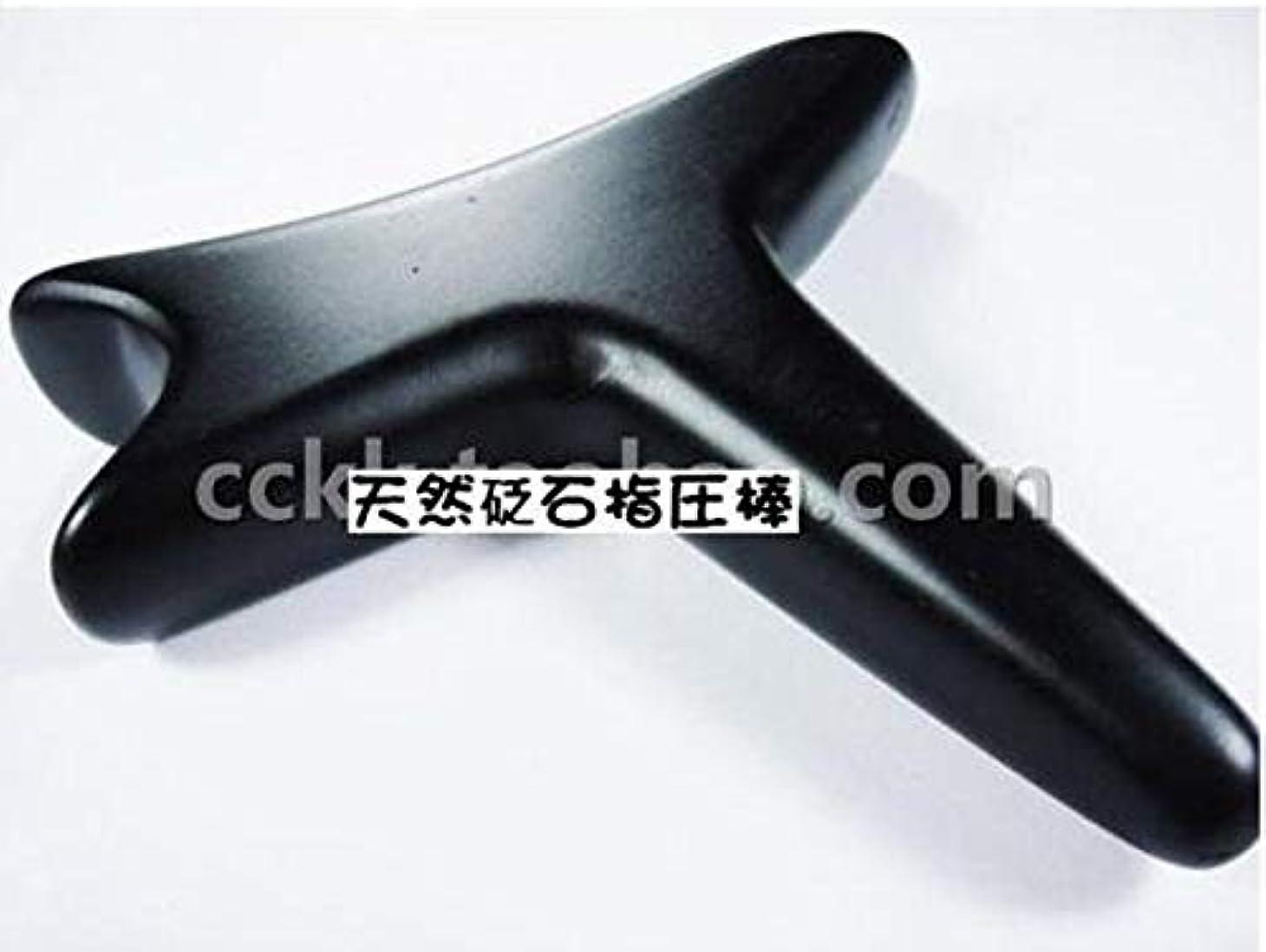 純粋にぎこちない手首天然指圧石「砭石燕尾錐」石指圧棒/マッサージ棒?指圧棒