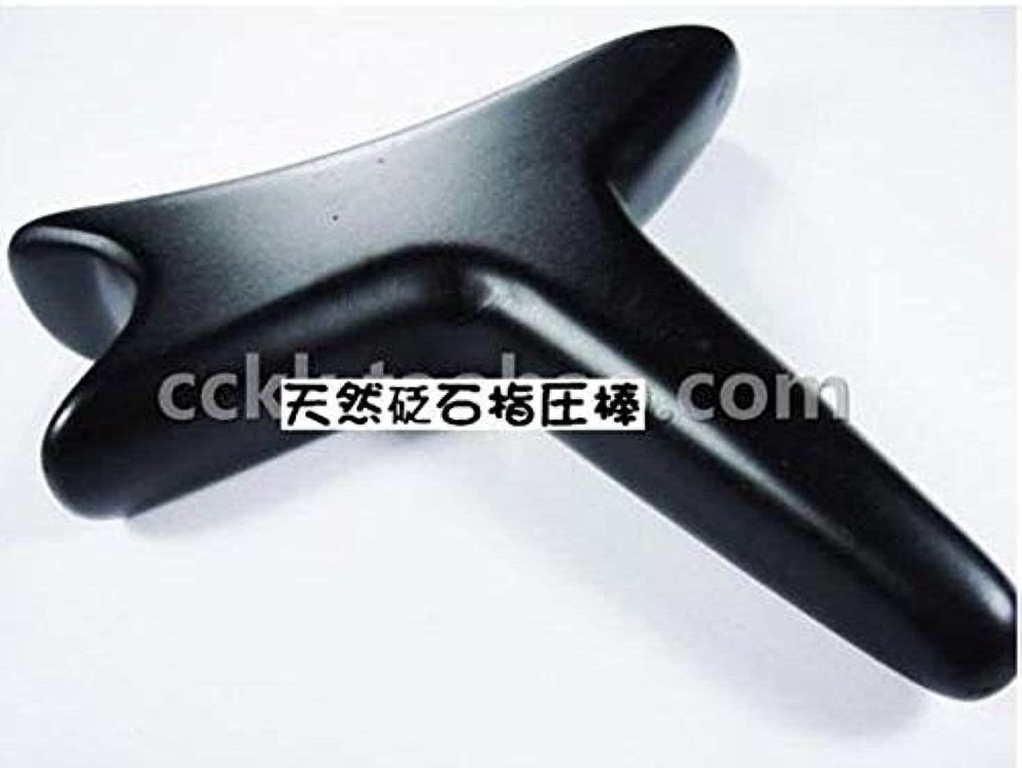 尽きる容器ウッズ天然指圧石「砭石燕尾錐」石指圧棒/マッサージ棒?指圧棒