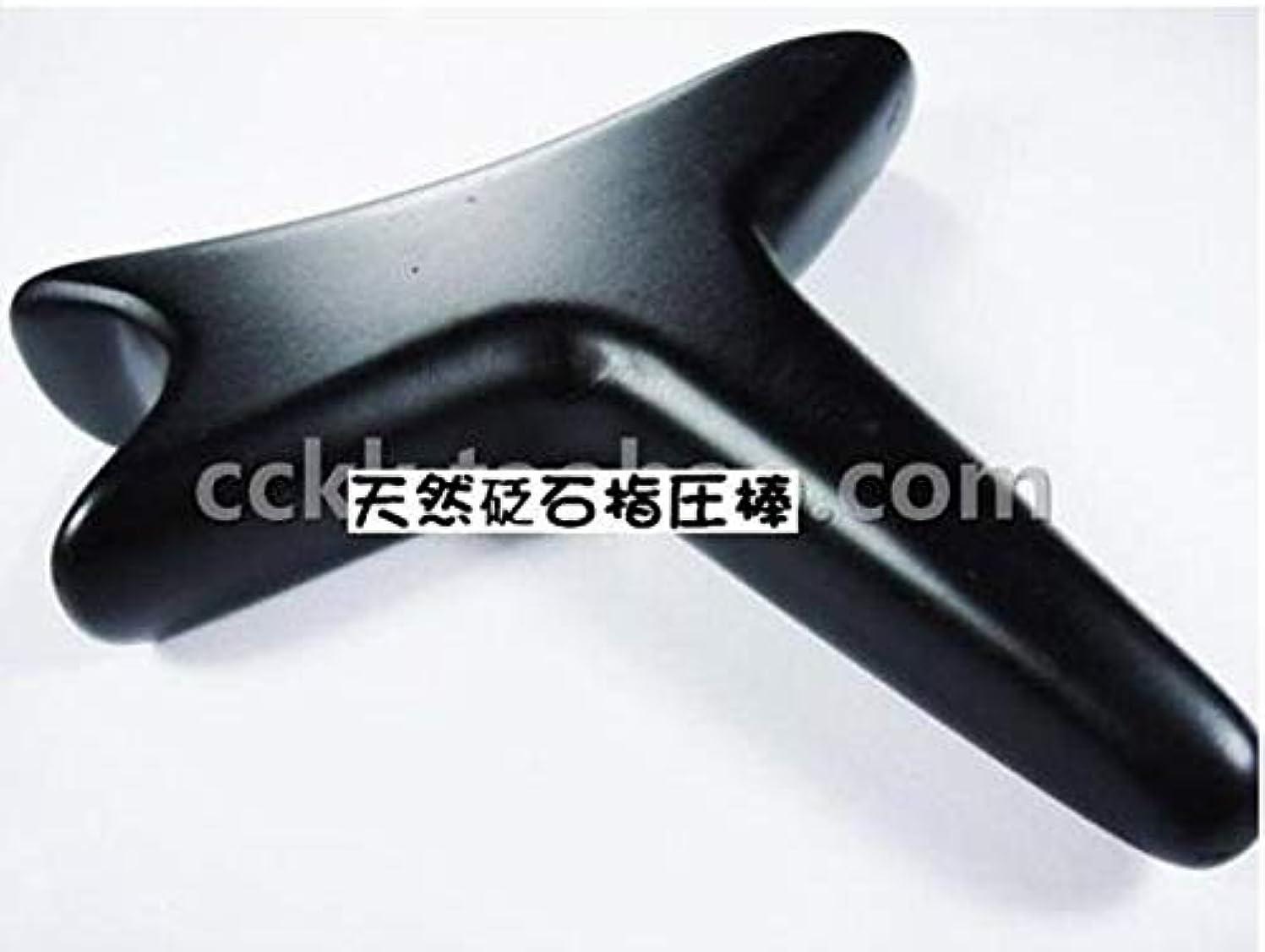 天然指圧石「砭石燕尾錐」石指圧棒/マッサージ棒?指圧棒