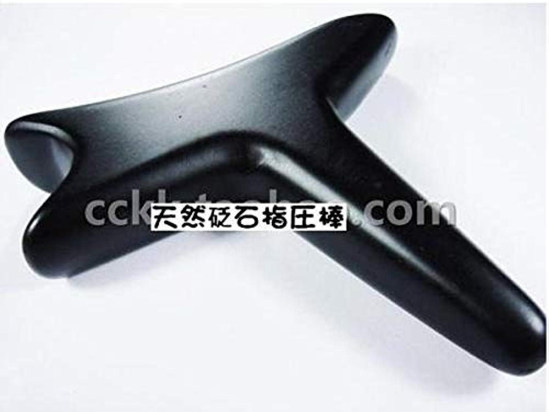 揮発性レンダリング薄い天然指圧石「砭石燕尾錐」石指圧棒/マッサージ棒?指圧棒