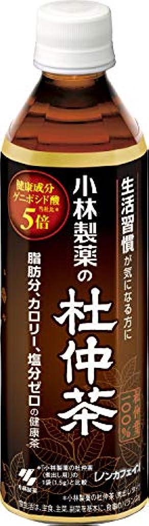 話をする争う人気の小林製薬の杜仲茶  ペットボトル 500ml