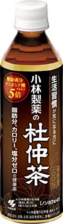 不実天窓クロール小林製薬の杜仲茶  ペットボトル 500ml
