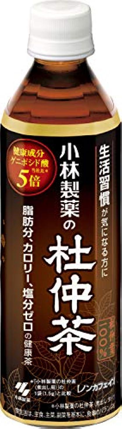 読みやすいスプーンひそかに小林製薬の杜仲茶  ペットボトル 500ml