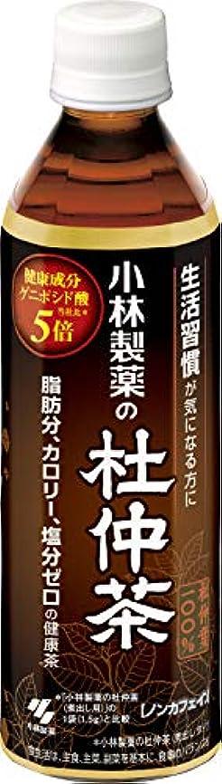 呼びかける承知しました弱まる小林製薬の杜仲茶  ペットボトル 500ml