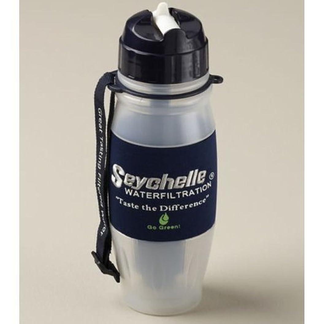 騒々しい天方程式Seychelleセイシェル 携帯浄水ボトル(800ml) フリップトップ(ADVANCED)並行輸入品