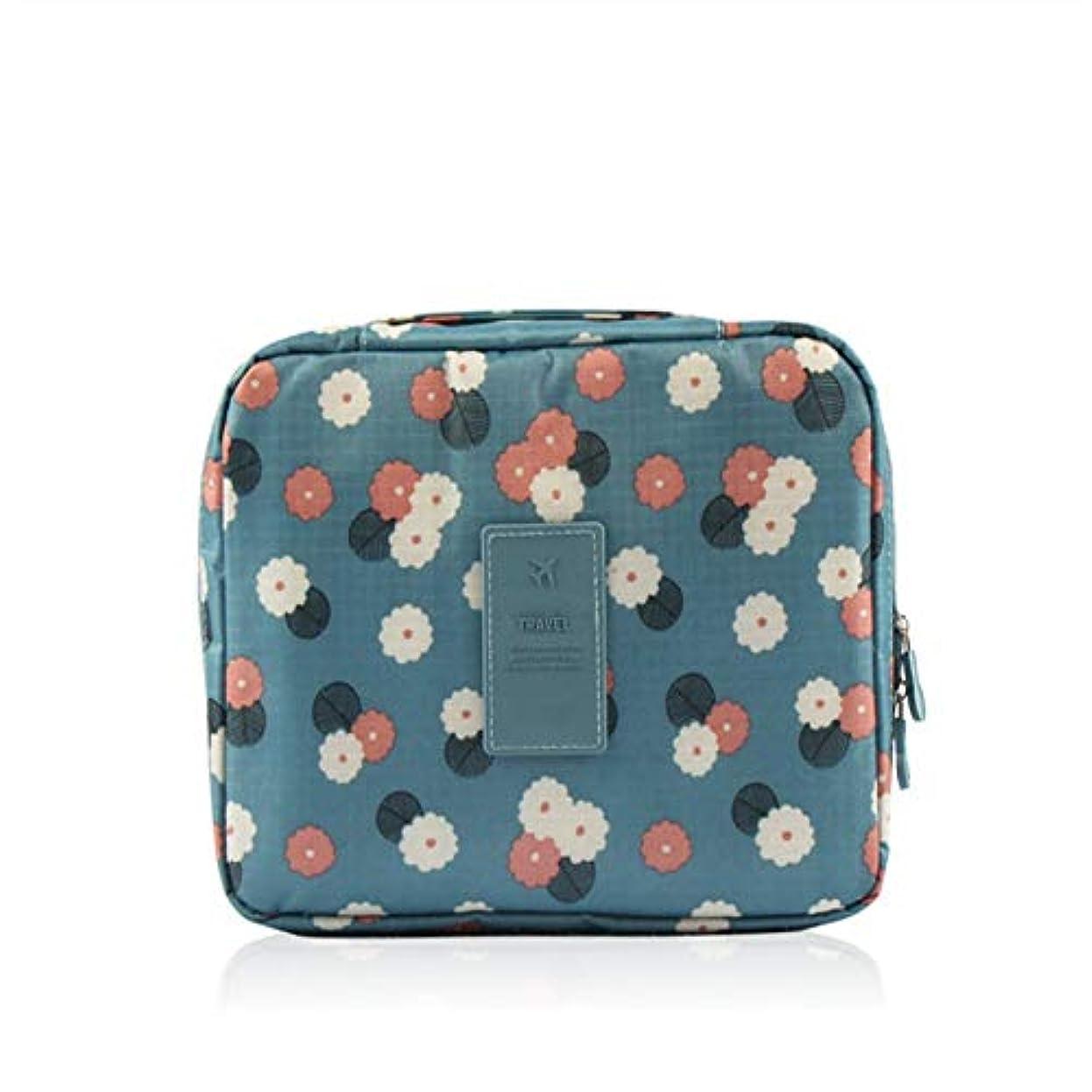 追放するポジティブ協定化粧オーガナイザーバッグ 花プリント化粧品化粧品バッグ旅行化粧品オーガナイザー5コンパートメント 化粧品ケース (色 : 青)