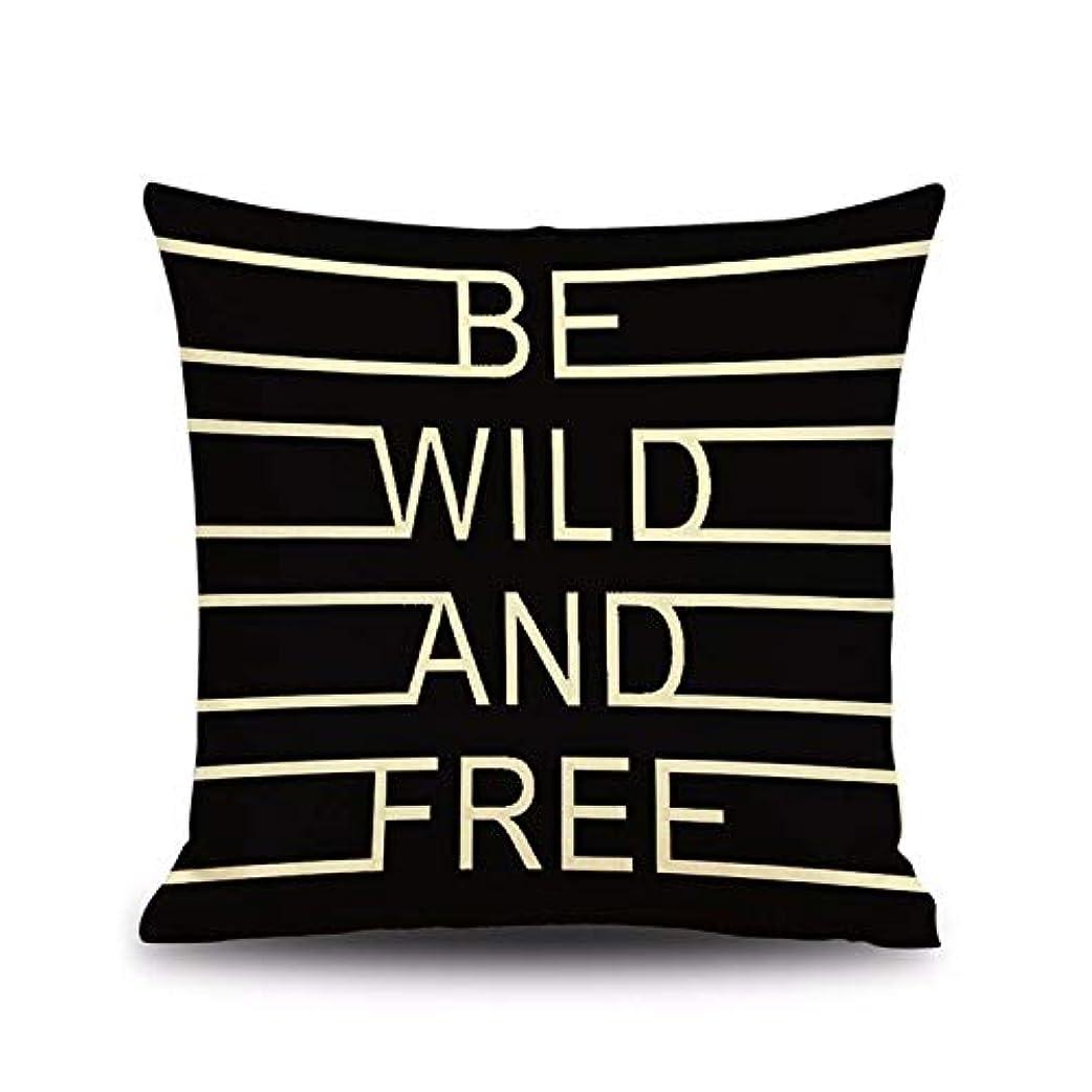 痛いクリームペースLIFE送料無料リネンクッション、枕 (含まないフィリング) 40 × 40 センチメートル、 45 × 45 センチメートル、 50 × 50 センチメートル、 60 × 60 センチメートルクッション 椅子