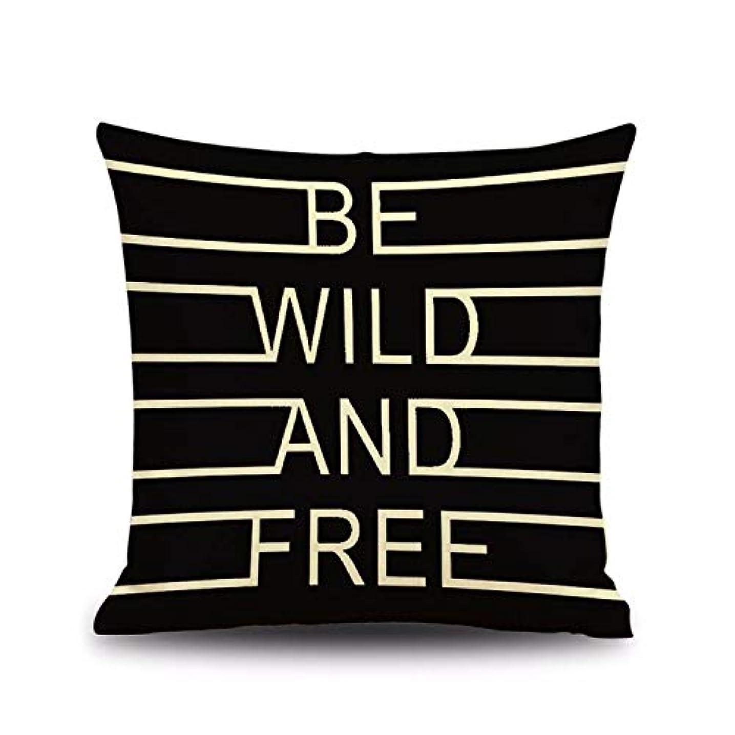 効率的堂々たる豪華なLIFE送料無料リネンクッション、枕 (含まないフィリング) 40 × 40 センチメートル、 45 × 45 センチメートル、 50 × 50 センチメートル、 60 × 60 センチメートルクッション 椅子