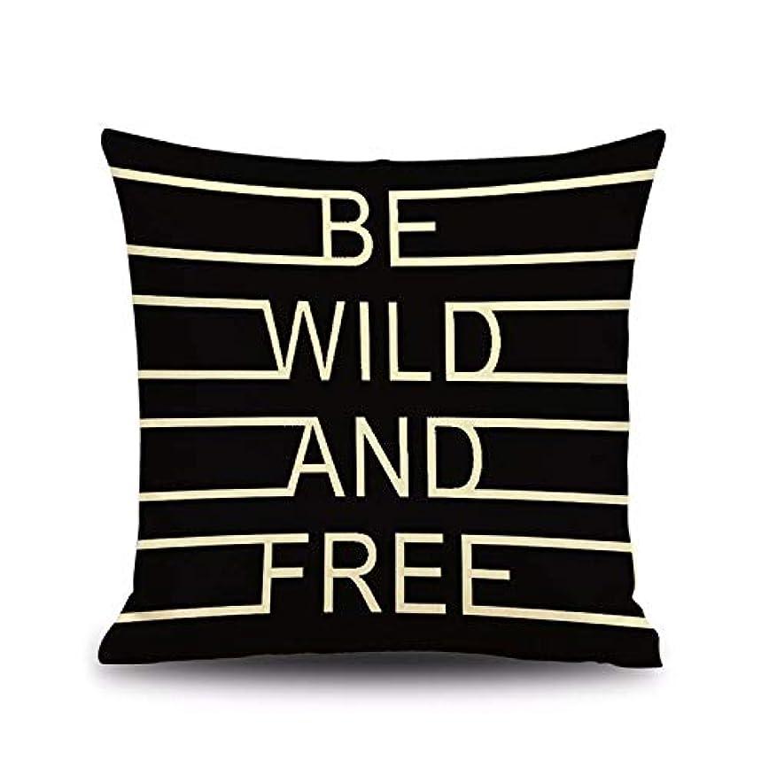 LIFE送料無料リネンクッション、枕 (含まないフィリング) 40 × 40 センチメートル、 45 × 45 センチメートル、 50 × 50 センチメートル、 60 × 60 センチメートルクッション 椅子