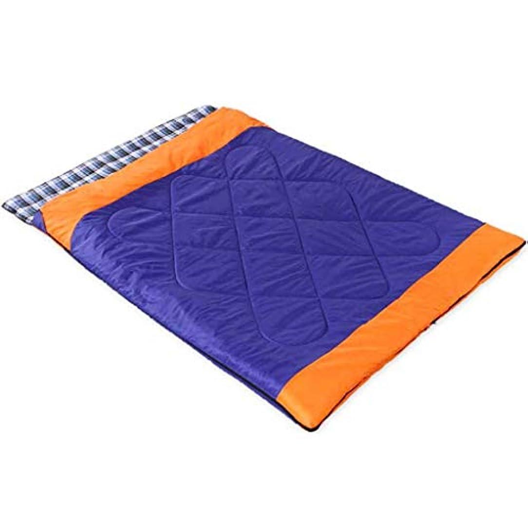 ツインステップ通常大人の睡眠のマットの暖かい屋外旅行厚いキャンプの綿の寝袋