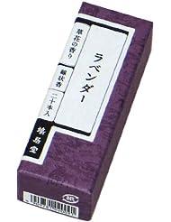 鳩居堂のお香 草花の香り ラベンダー 20本入 6cm