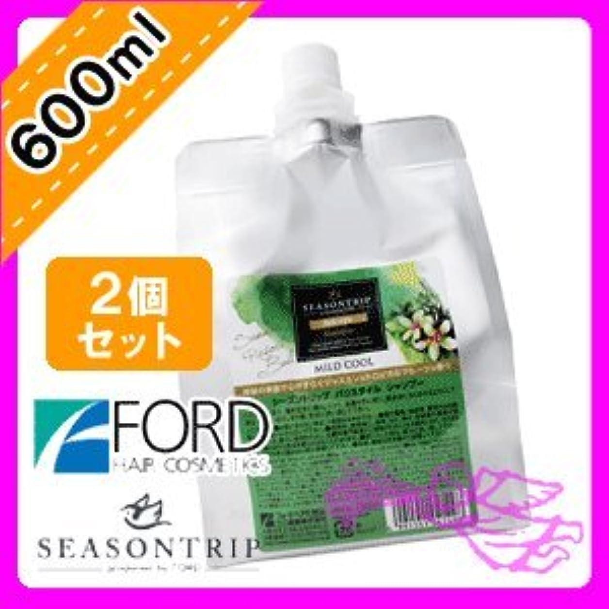 パドル熱望する意図的フォード シーズントリップ バリスタイル シャンプー 600mL 詰め替え用 ×2個 セット