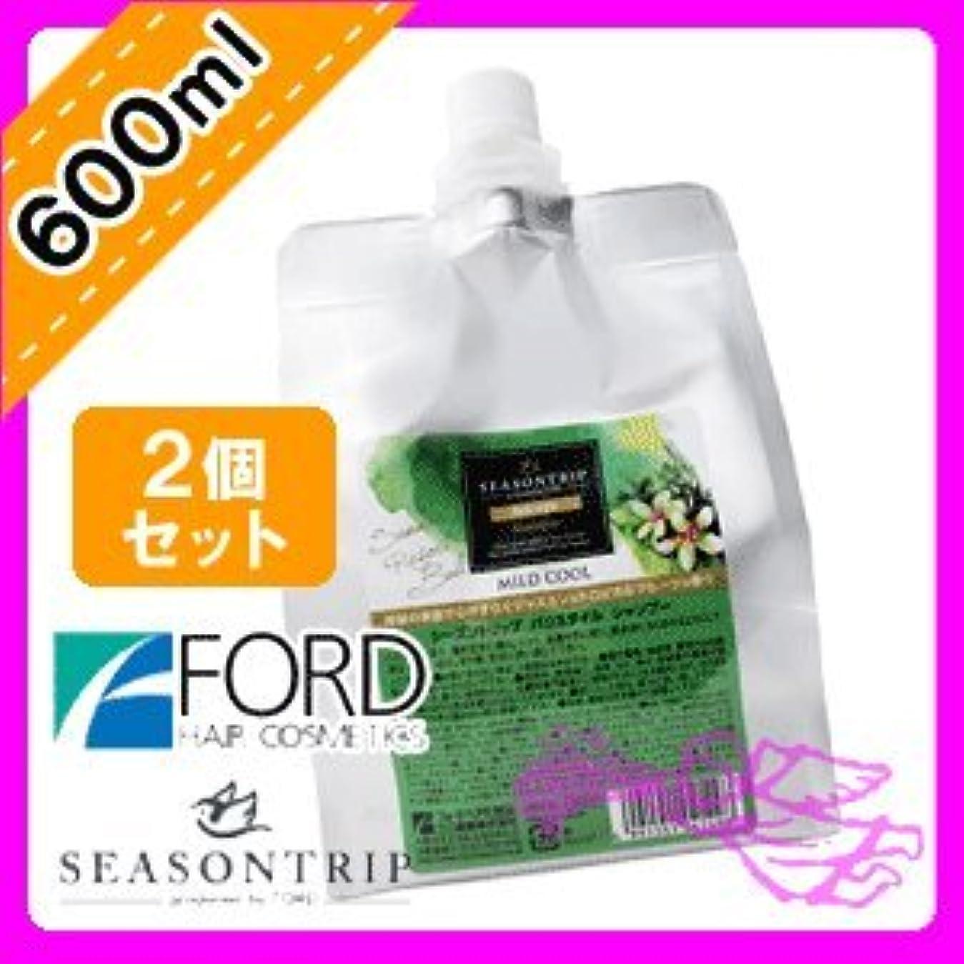 乱気流代わりにを立てる松フォード シーズントリップ バリスタイル シャンプー 600mL 詰め替え用 ×2個 セット