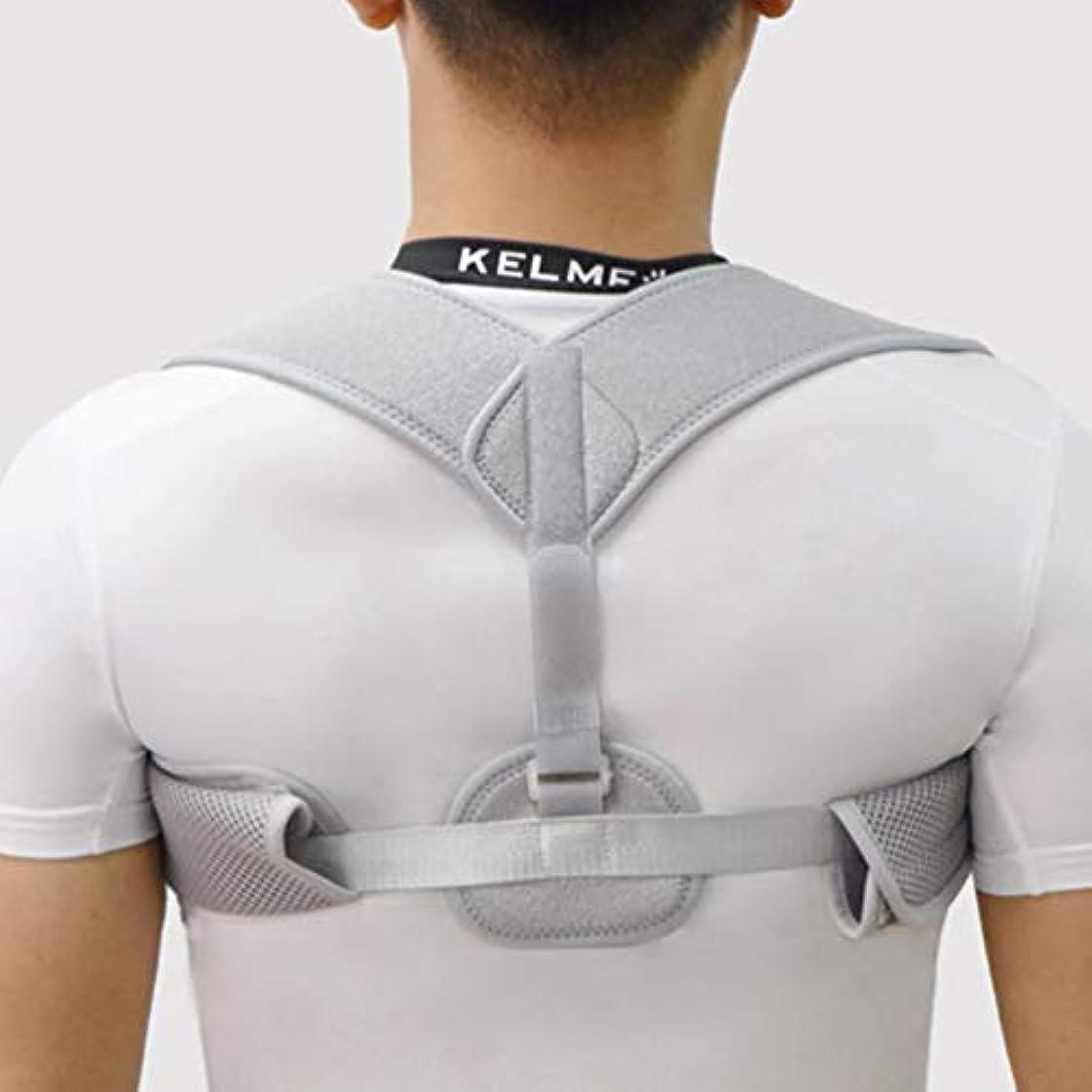知人残り物バングラデシュ新しいアッパーバックポスチャーコレクター姿勢鎖骨サポートコレクターバックストレート肩ブレースストラップコレクター耐久性 - グレー