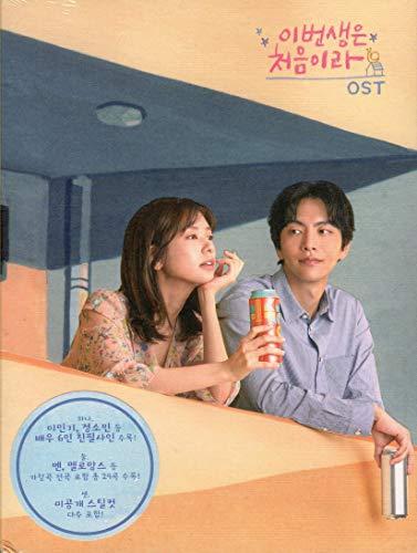 韓国ドラマ この人生は初めなので  イ・ミンギ O.S.T ap01