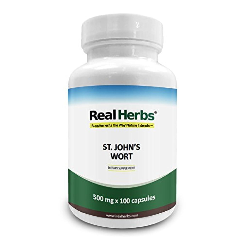 絶望振る舞い軽減Real Herbs の セントジョンズワート (St Johns Wort) 0.3%ヒペリシンに標準化 (0.3% Hypericin) - 500mg - 50 ベジタリアンカプセル - アメリカ製 - 海外直送品