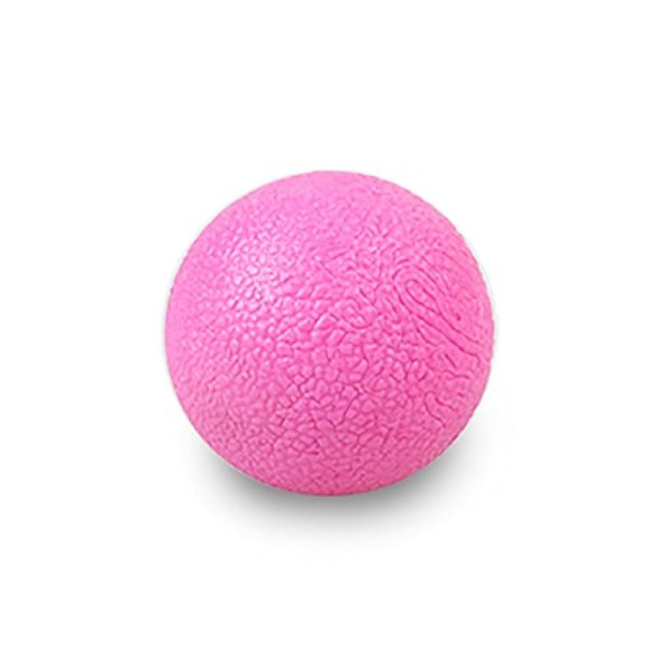 噴出する言語有益なShape Up UPnShape ミニ マッサージ ボール (4.7 インチ)/ストレッチ、ヨガ リハビリテーション腰痛首 (ピンク)