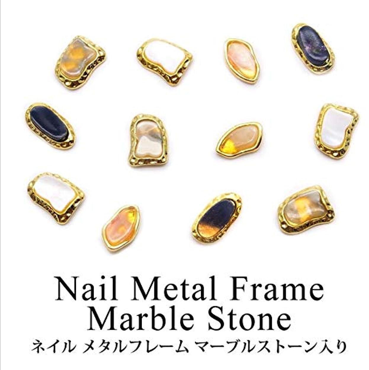 【ネイルウーマン】天然石風パーツ シェルカラー フレーム (クリームナチュラル/6.5mm×9.5mm) 10粒入り