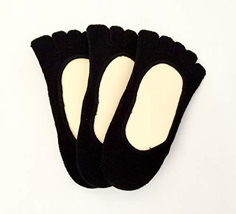 ステレオタイプ確率湿気の多い日本製 5本指フットカバー こだわりのシルク パンプスインソックス お買得3足組 (ブラック 3足組) セール開催中