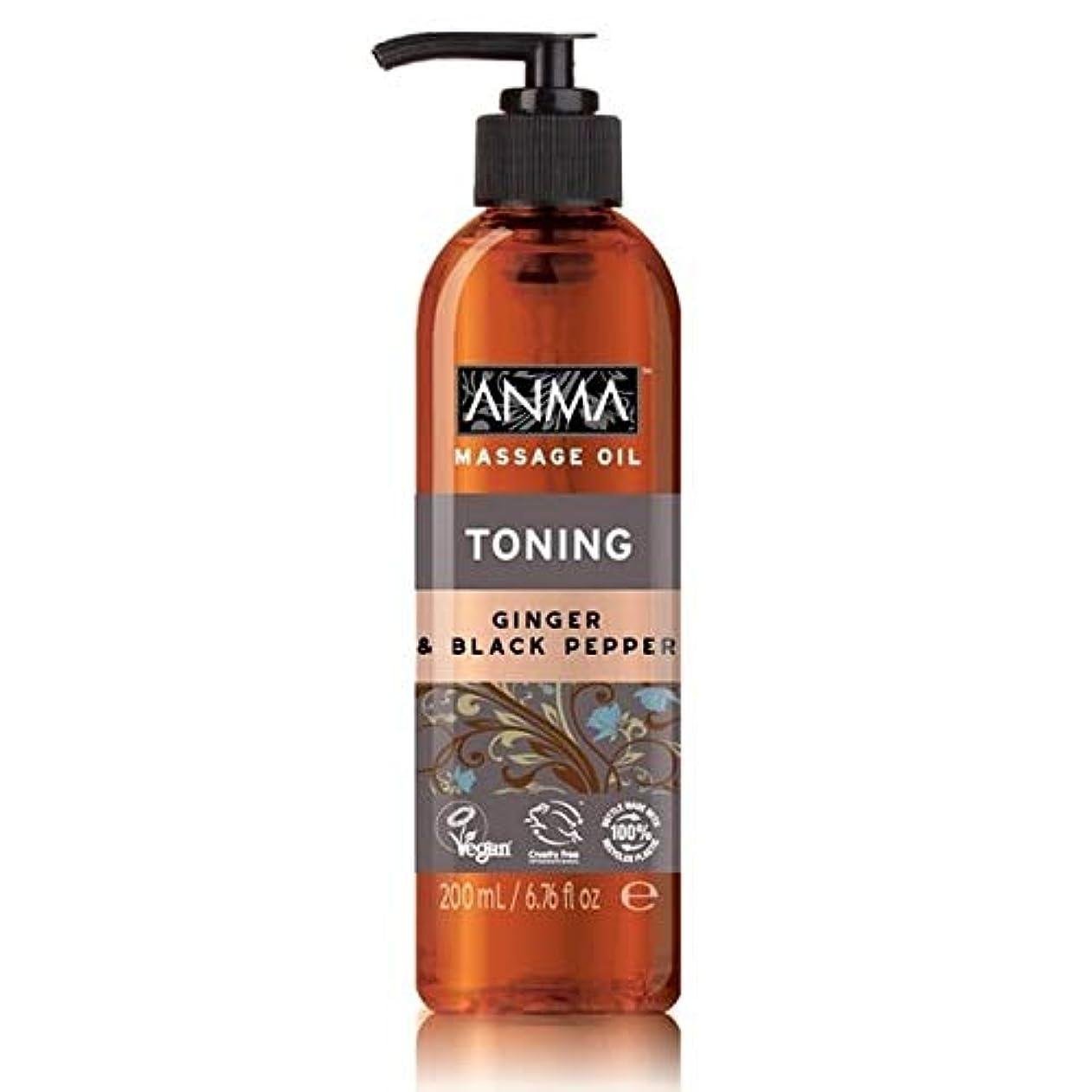 アナログギネス鼓舞する[Anma ] あんまマッサージオイル調色 - Anma Massage Oil Toning [並行輸入品]