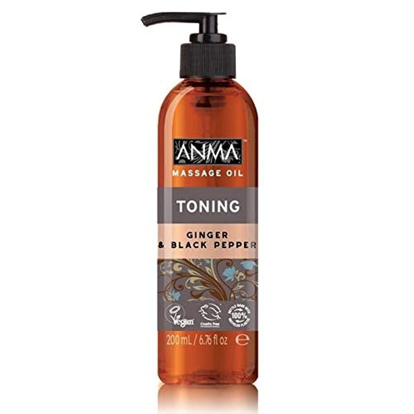 露スペル規制[Anma ] あんまマッサージオイル調色 - Anma Massage Oil Toning [並行輸入品]