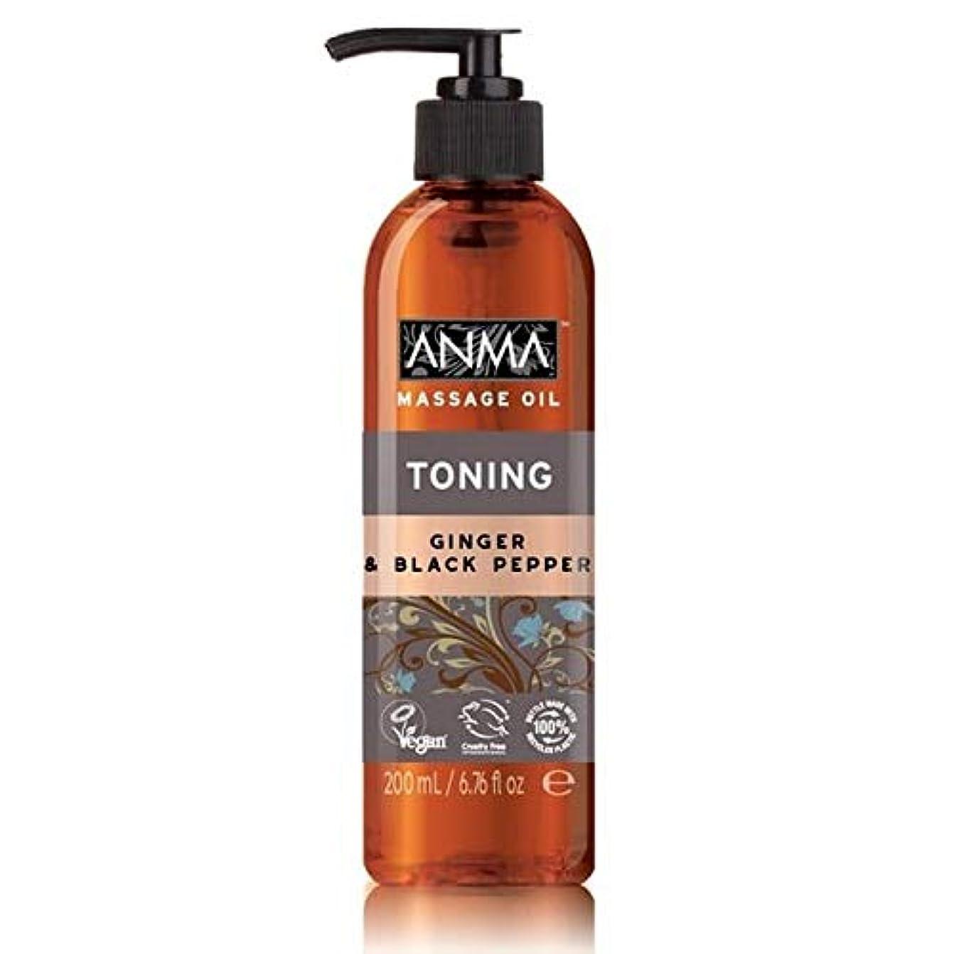 ほめる胚かすれた[Anma ] あんまマッサージオイル調色 - Anma Massage Oil Toning [並行輸入品]