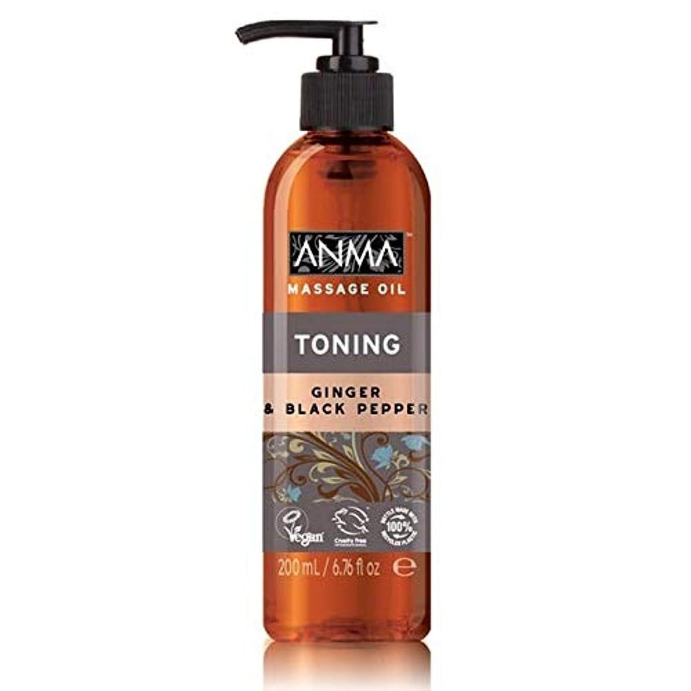 未来財団異議[Anma ] あんまマッサージオイル調色 - Anma Massage Oil Toning [並行輸入品]