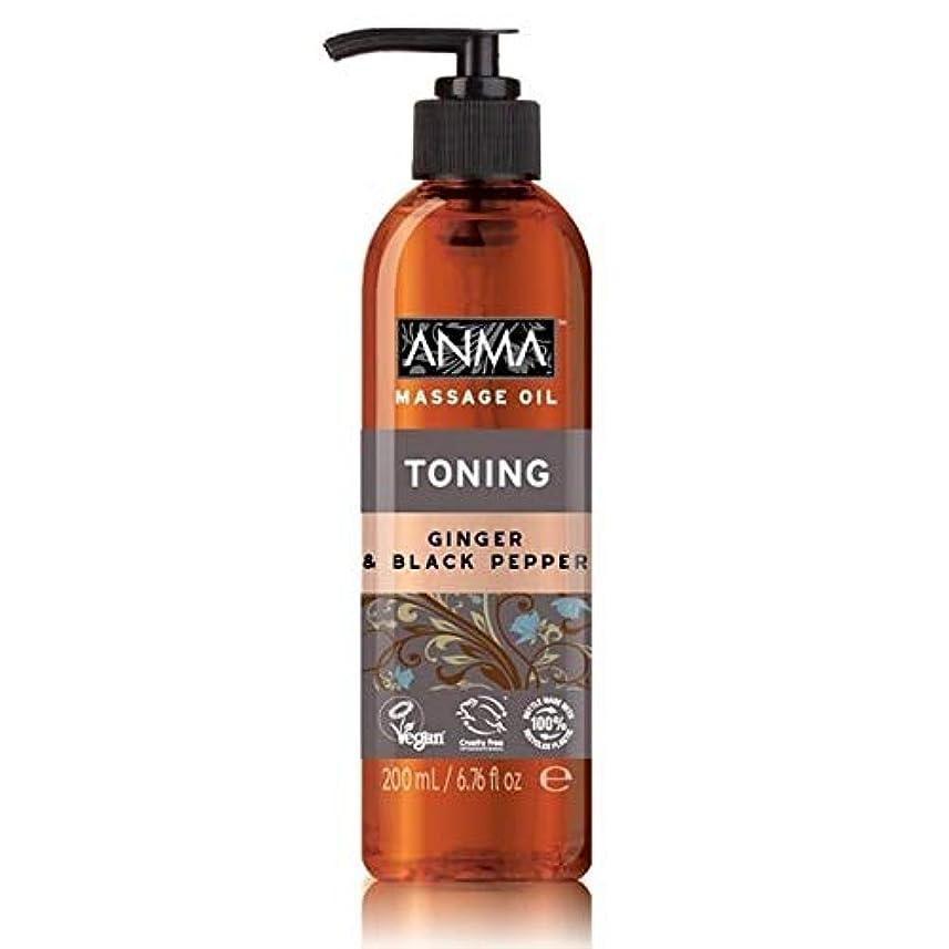 均等に息を切らして冷凍庫[Anma ] あんまマッサージオイル調色 - Anma Massage Oil Toning [並行輸入品]