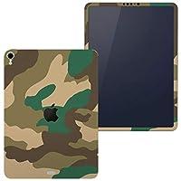 igsticker iPad Pro 12.9 inch インチ 専用 apple アップル アイパッド 2018 第3世代 A1876 A1895 A1983 A2014 全面スキンシール フル 背面 側面 正面 液晶 タブレットケース ステッカー タブレット 保護シール 人気 迷彩 カモフラ 模様 004426