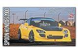 Hobby Design 1/24 スプーン ホンダ S2000 ディティールアップセット HD03-0482