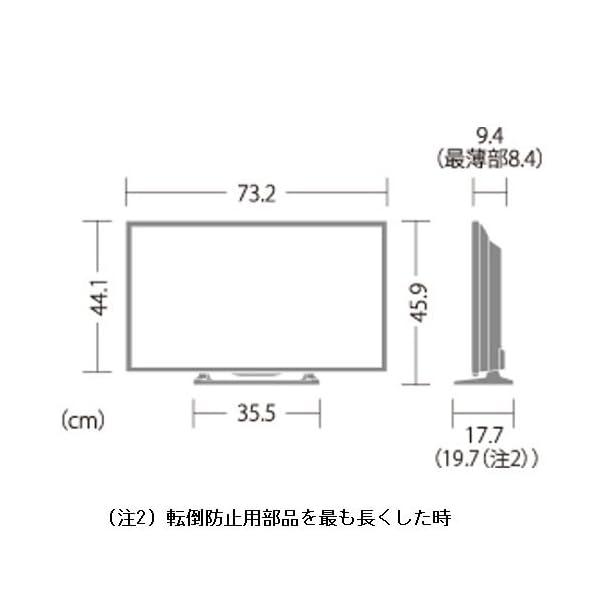 シャープ 32V型 液晶テレビ AQUOS L...の紹介画像6